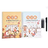 2 piezas de cuaderno de escritura regular Libro de caligrafía china de poesía Tang, caracteres chinos, refranes chinos, ranura reutilizable