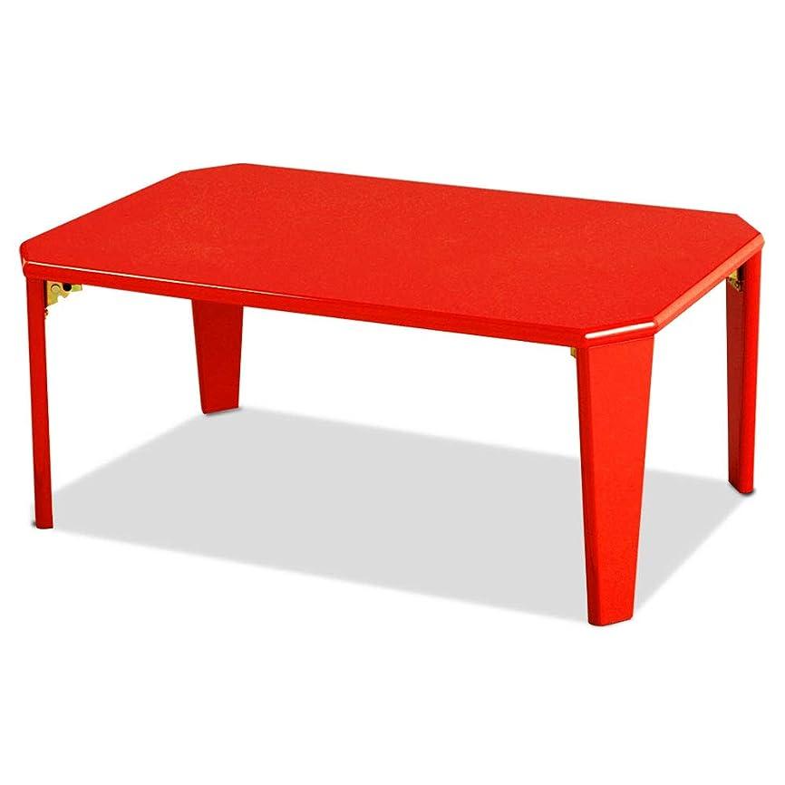 先例送料不十分ぼん家具 折りたたみ テーブル ちゃぶ台 ローテーブル 【幅75cm】 机 座卓 レッド