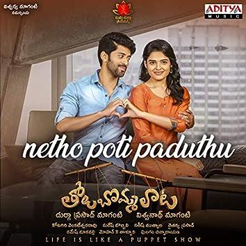 """Netho Poti Paduthu (From """"Tholu Bommalata"""")"""
