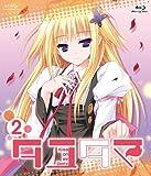 タユタマ-Kiss on my Deity- 第2巻[Blu-ray/ブルーレイ]