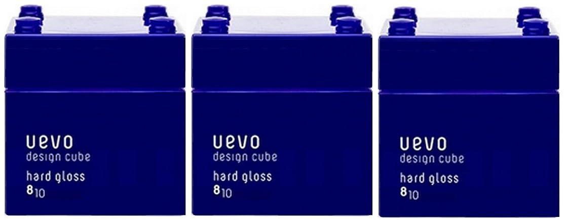 貫通する書き出すの前で【X3個セット】 デミ ウェーボ デザインキューブ ハードグロス 80g hard gloss DEMI uevo design cube