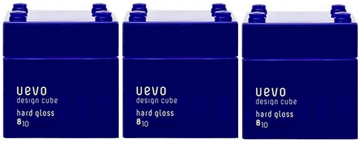 技術者世辞住居【X3個セット】 デミ ウェーボ デザインキューブ ハードグロス 80g hard gloss DEMI uevo design cube