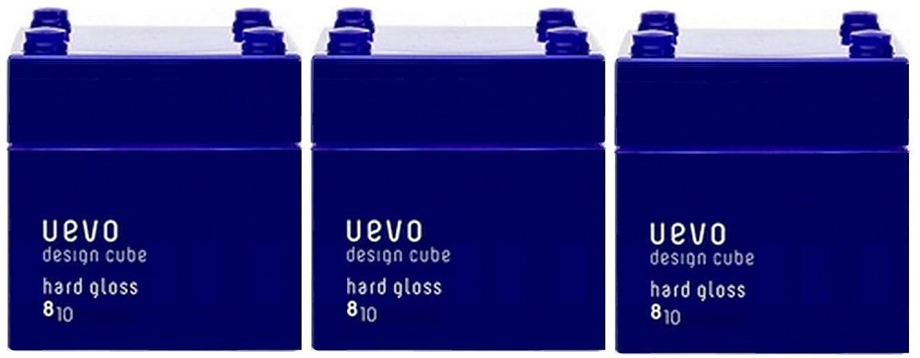 ストリップ成長する水没【X3個セット】 デミ ウェーボ デザインキューブ ハードグロス 80g hard gloss DEMI uevo design cube