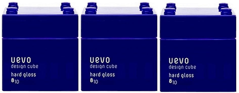 満たす分泌する艦隊【X3個セット】 デミ ウェーボ デザインキューブ ハードグロス 80g hard gloss DEMI uevo design cube
