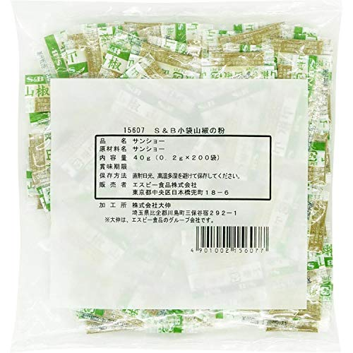 エスビー食品 小袋 山椒の粉 0.2g×200袋 ×2袋