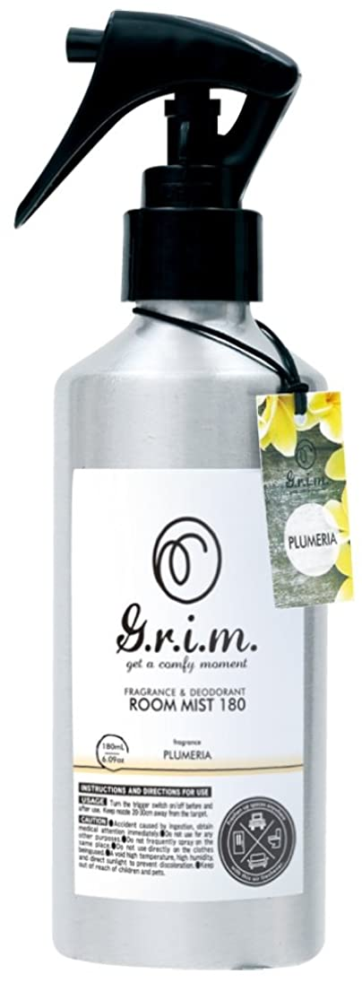 消化器口述するできたノルコーポレーション ルームスプレー g.r.i.m 消臭 ルームミスト 大容量 プルメリア 180ml OA-GRM-6-3