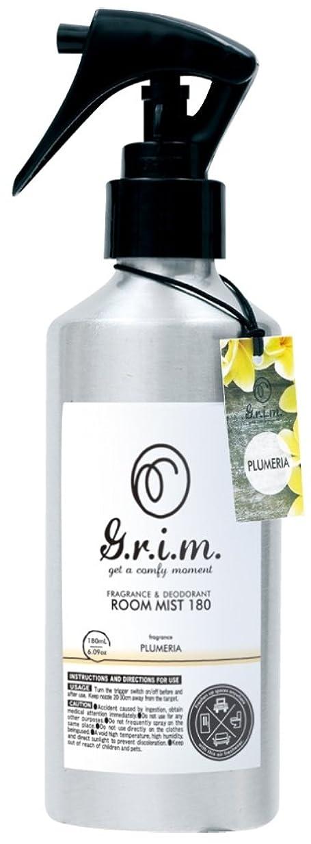 麺便宜アラバマノルコーポレーション ルームスプレー g.r.i.m 消臭 ルームミスト 大容量 プルメリア 180ml OA-GRM-6-3