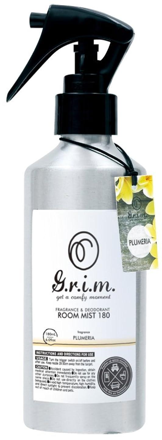 ピストン塗抹否定するノルコーポレーション ルームスプレー g.r.i.m 消臭 ルームミスト 大容量 プルメリア 180ml OA-GRM-6-3