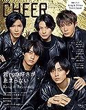 CHEER Vol.14 表紙 King & Prince ピンナップ King & Prince Travis Japan TJMOOK