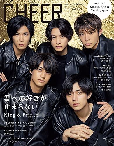 CHEER Vol.14【表紙:King & Prince】【ピンナップ:King & Prince/Travis Japan】 (TJMOOK)