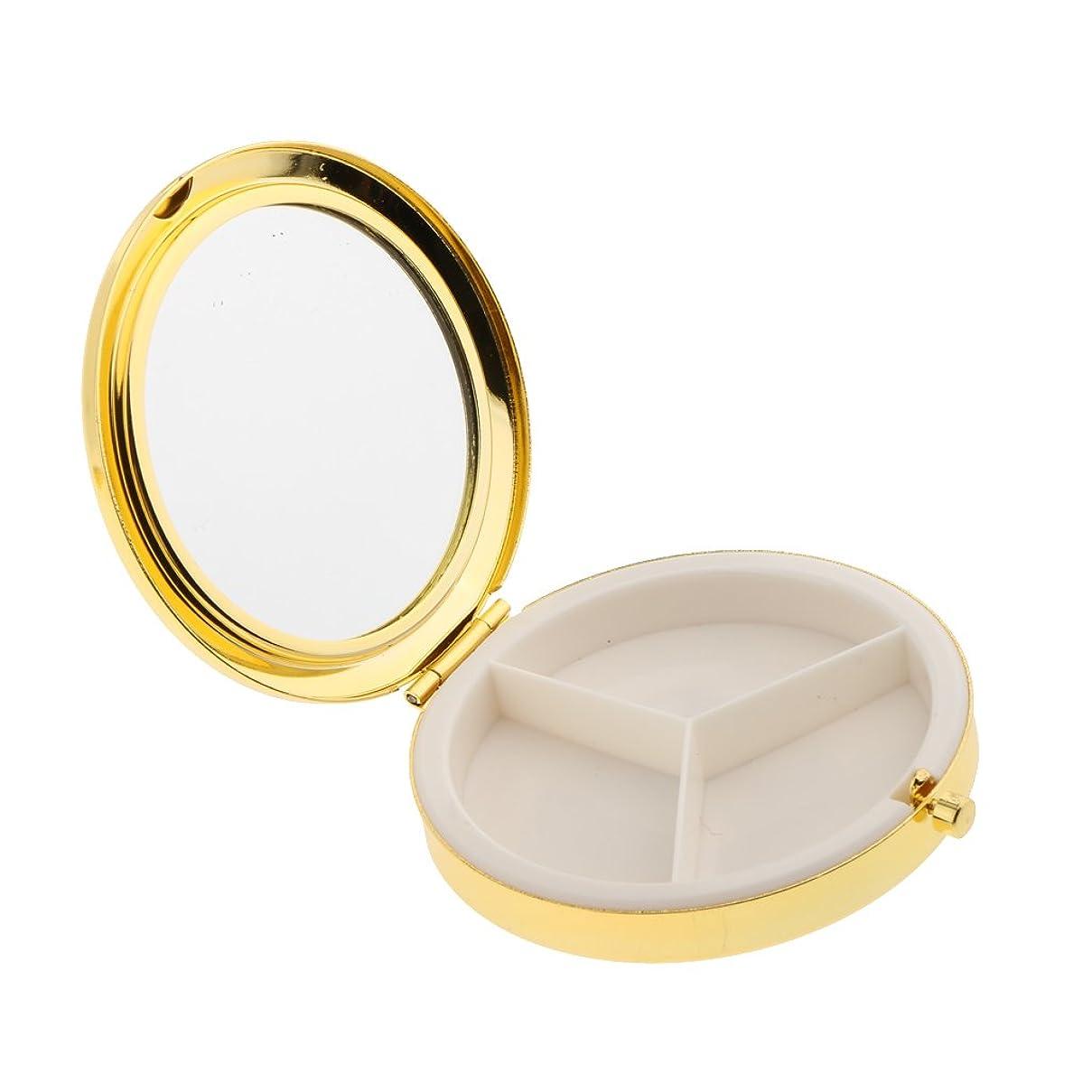 アクセスできないブラウザ混合したchiwanji ポータブルビタミンオーガナイザー医学タブレット収納ボックス化粧鏡ゴールド