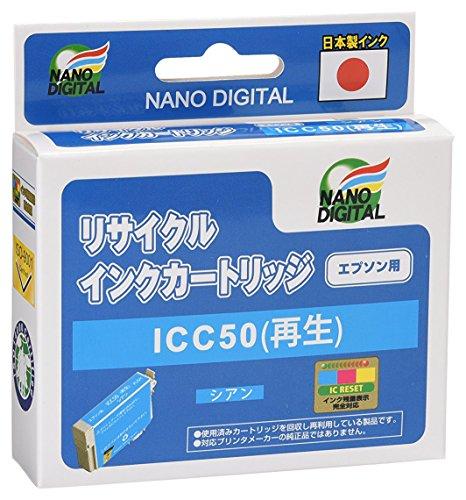 『エプソン ICC50 シアン対応 日本ナノディジタル リサイクルインク RE-ICC50 日本製インク』のトップ画像