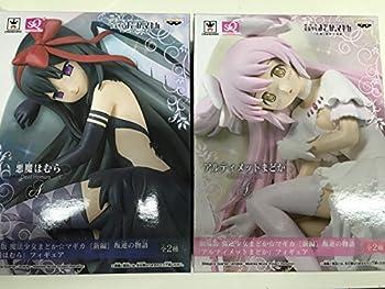 Banpresto Puella Magi Madoka Magica  The Movie  Rebellion  Ultimate Madoka Figure & Devil Homura Figure - 2 Pack Set