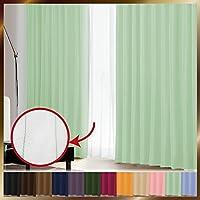 窓美人 1級遮光カーテン&UV・遮像レースカーテン 各2枚 幅100×丈230(228)cm パステルグリーン+パステルグリーン 断熱 遮熱 防音 紫外線カット