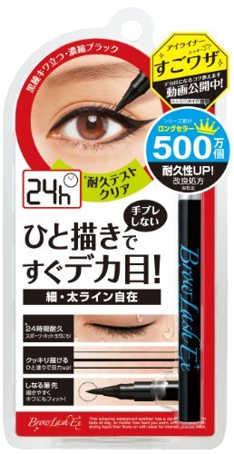 B&C Browlash Ex Water Strong Liquid Liner (Black) [Health and Beauty]