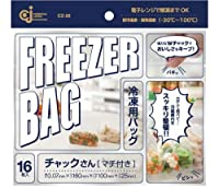 CZ-26 チャックさん 冷凍用バッグ 16枚入り 533785