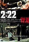 2:22 [DVD]