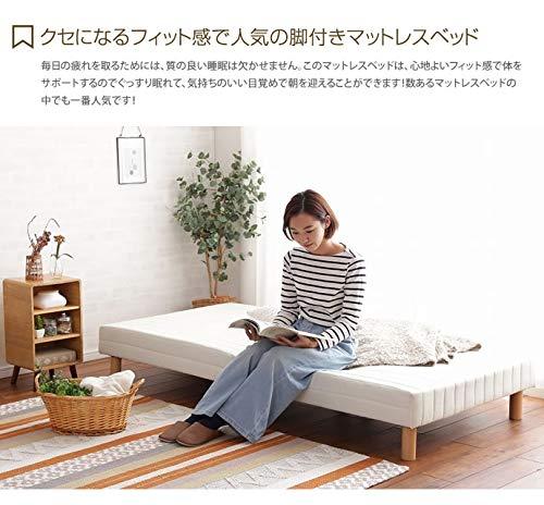 ブラック/【シングル】マットレスベッド脚付きシングルマットレス分割ホワイト簡単組立ソファーブラック