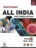 All India NEET Pgmee pattern Volume-1 ( 2018-2014 )