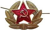 USSR Army Soldier Officer Hat Emblem...