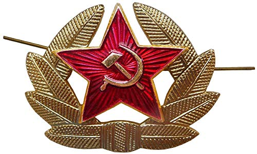 USSR Army Soldier Officer Hat Emblem Cloissone Pin