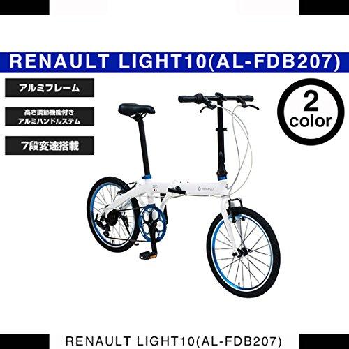 RENAULT(ルノー)LIGHT10AL-FDB207ホワイト軽量アルミフレーム20インチシマノ7段変速折りたたみ自転車大型クランク52T採用10.8kg11280-1299