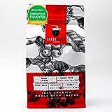 Barbarossa Kona Coffee- Natural Premium Quality Handcrafted - Extra Fancy Medium Dark Roast Fair Trade Artisan Roasted - Sweet Rich Low Acidity Light Beans | 2019 Neighborhood Favorite Award 12 Oz