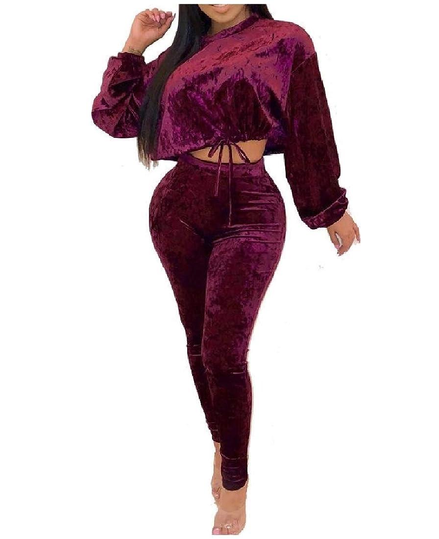マーキーがっかりする課税VITryst 女性の巾着ソリッドカラーフリースミニジョガーアクティブウェアセット