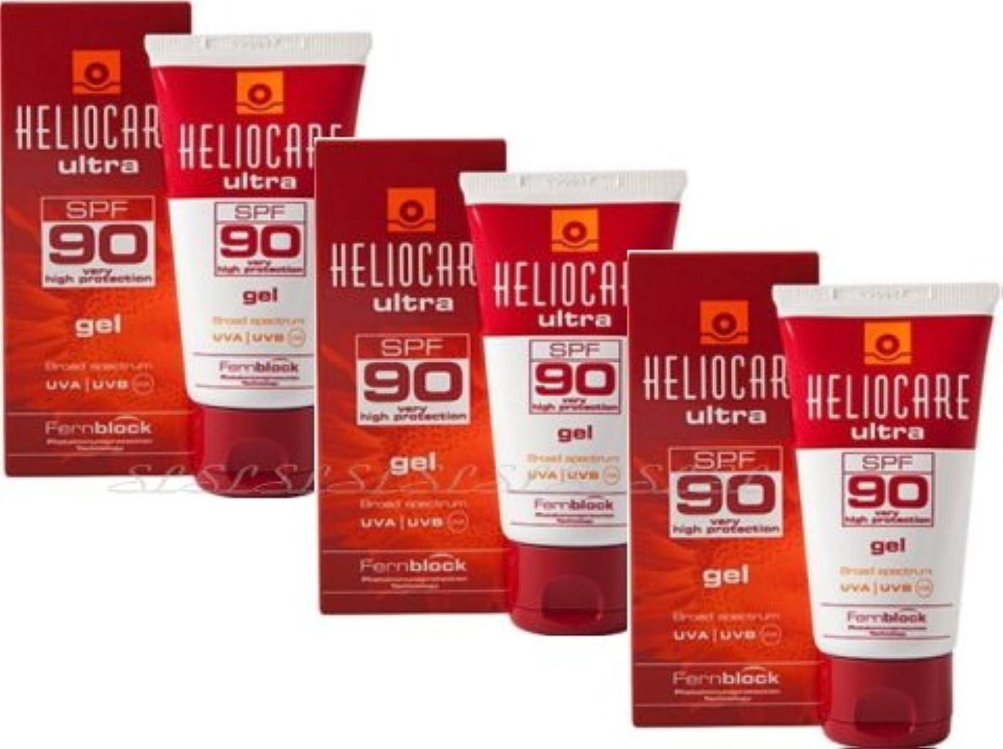 割る風景海藻【3個セット】ヘリオケア サンスクリーン SPF50+ (SPF90相当) ジェルタイプ Heliocare [並行輸入品][海外直送品]