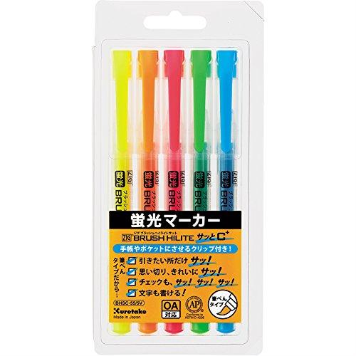 呉竹 チェックペン 水性 蛍光ペン 筆 ブラッシュハイライトサっと C+ 5色 BHSC-55/5V