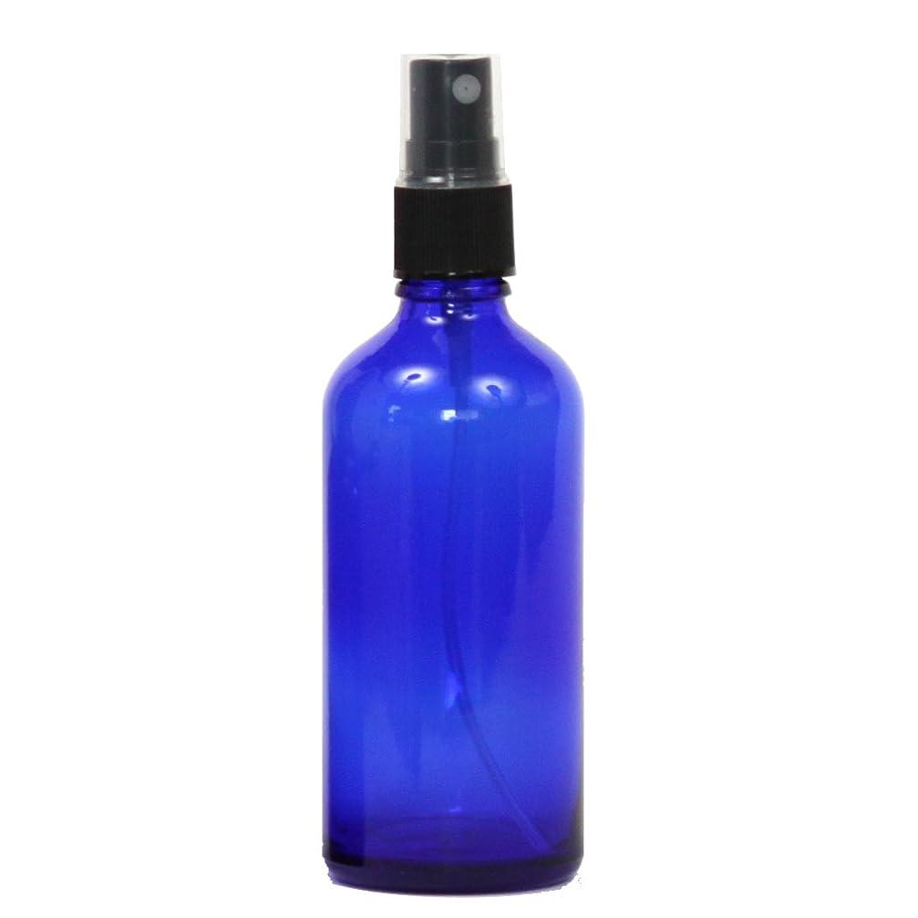 肉屋ペルー不要スプレーボトル ガラス瓶 100mL 【コバルト 青色】 遮光性 ブルーガラスアトマイザー 空容器bu100g