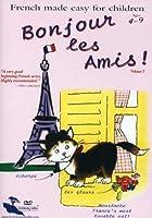 Bonjour Les Amis 3 [DVD] [Import]