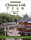Chinese Link: Beginning Chinese, Traditional Character Version, Level 1/Part 2