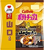 カルビー ポテトチップス 山賊焼味 55g ×12袋