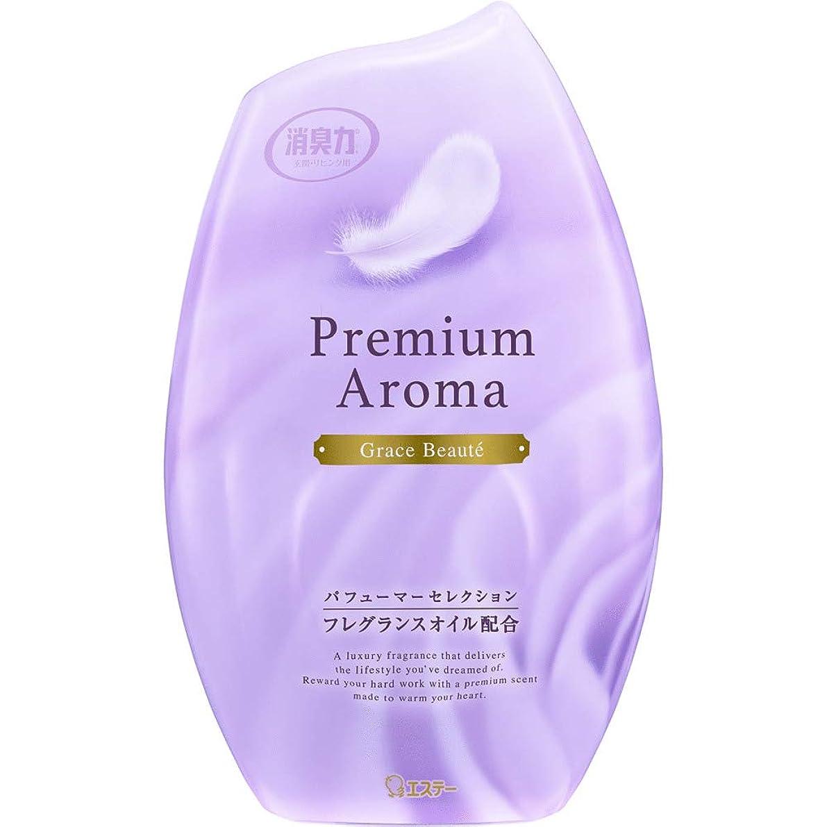 散るエミュレーション知覚できるお部屋の消臭力 プレミアムアロマ Premium Aroma 消臭芳香剤 部屋用 グレイスボーテ 400ml