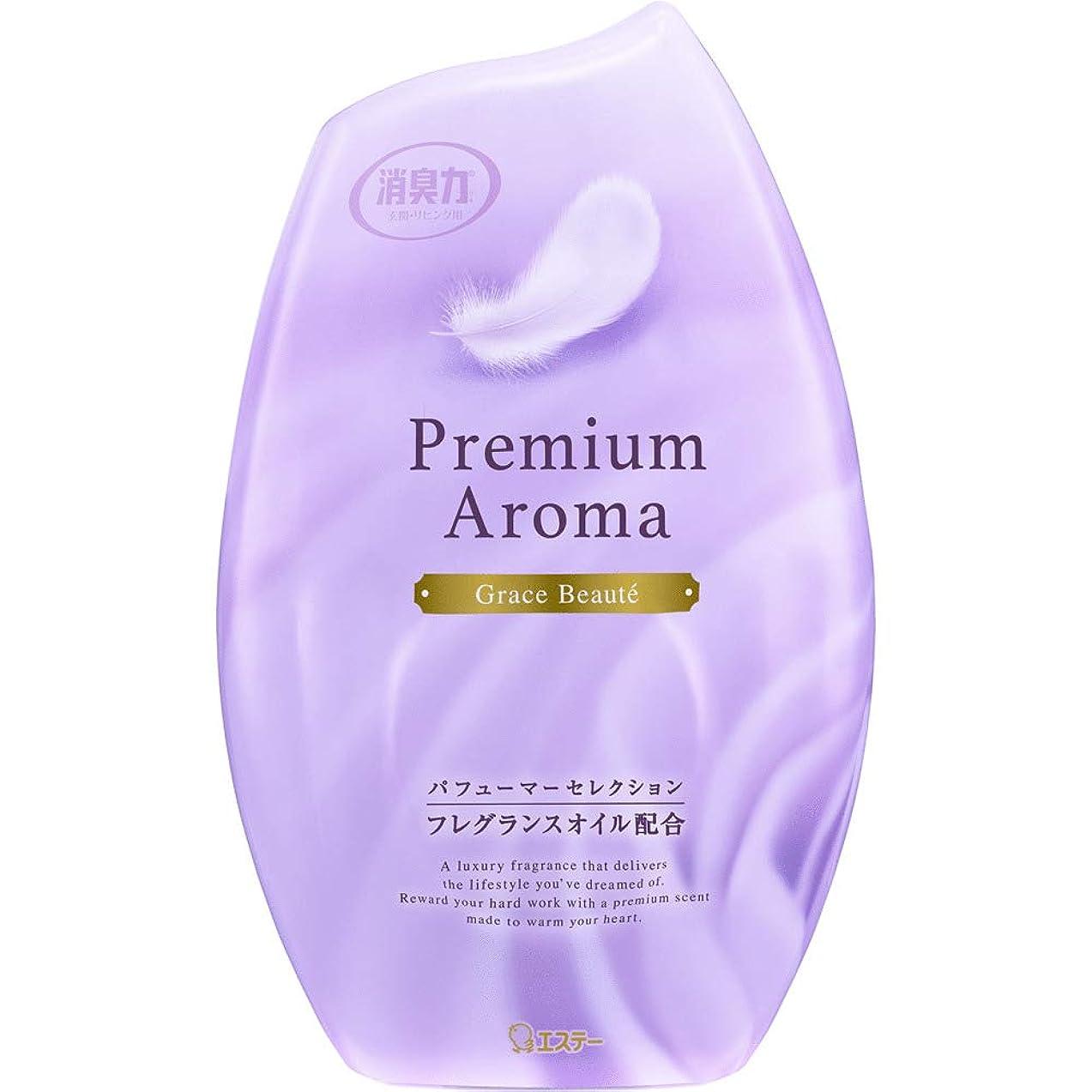 悲しい口頭現実お部屋の消臭力 プレミアムアロマ Premium Aroma 消臭芳香剤 部屋用 グレイスボーテ 400ml