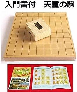 (入門書付)将棋セット 新桂 1寸 卓上将棋盤  木製将棋駒