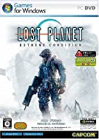 PC版 ロストプラネット エクストリーム コンディション