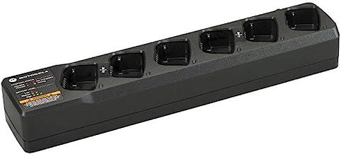 Best Motorola PMLN6384A RM Series Six-Unit Charging Station (Black) Review