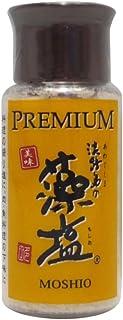 淡路島の藻塩(茶) PREMIUM ボトル 50g