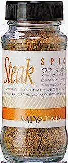 宮島醤油 ステーキスパイス 100g