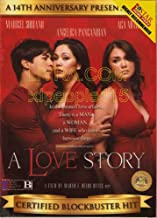 A Love Story - Aga Muhlach, Maricel Soriano, Angelica Panganiban - Philippine Movie DVD