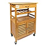 Woodluv Bamboo Kitchen Trolley Cart with Drawer,Wire Basket,Storage Cabinet & Wine Rack