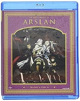 The Heroic Legend of Arslan  Season One Part Two [Blu-ray]