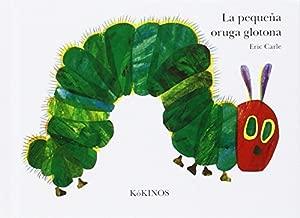 La peque�a oruga glotona (MINI-CUENTO)