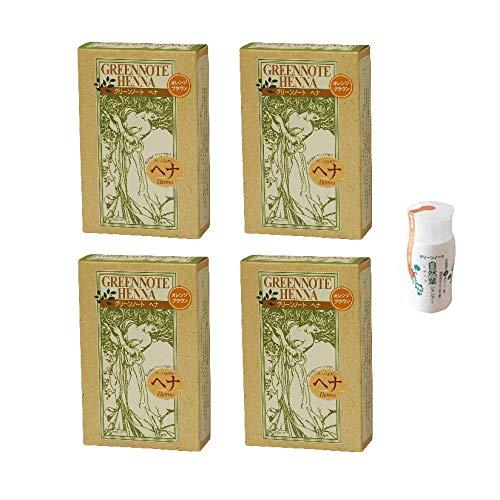 【セット】グリーンノートヘナ オレンジブラウン 100g (4個セット(【特典】グリーンノート自然葉シャンプー30mlサイズ))