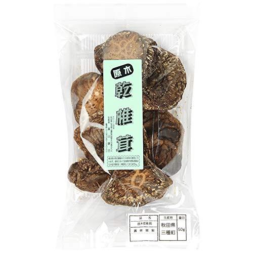 山一 国産 秋田 はたけやま椎茸園 原木 乾椎茸 乾燥 干し しいたけ 無添加 無農薬 50g 1袋