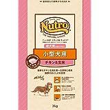 ☆2個セット ニュートロ ナチュラルチョイス プレミアムチキン 小型犬用 成犬用 チキン&玄米 3kg×2個セット