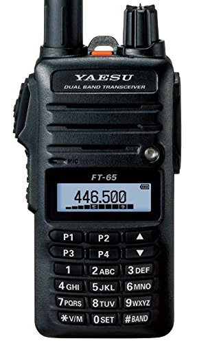 Yaesu Original FT-65 FT-65R VHF UHF Dual Band Rugged & Compact Handheld Transceiver