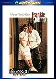恋のためらい フランキー&ジョニー[DVD]